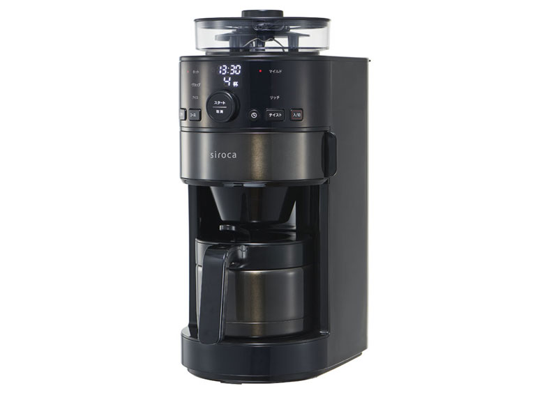 Cone Mill Fully Automatic Coffee Maker SC-C121