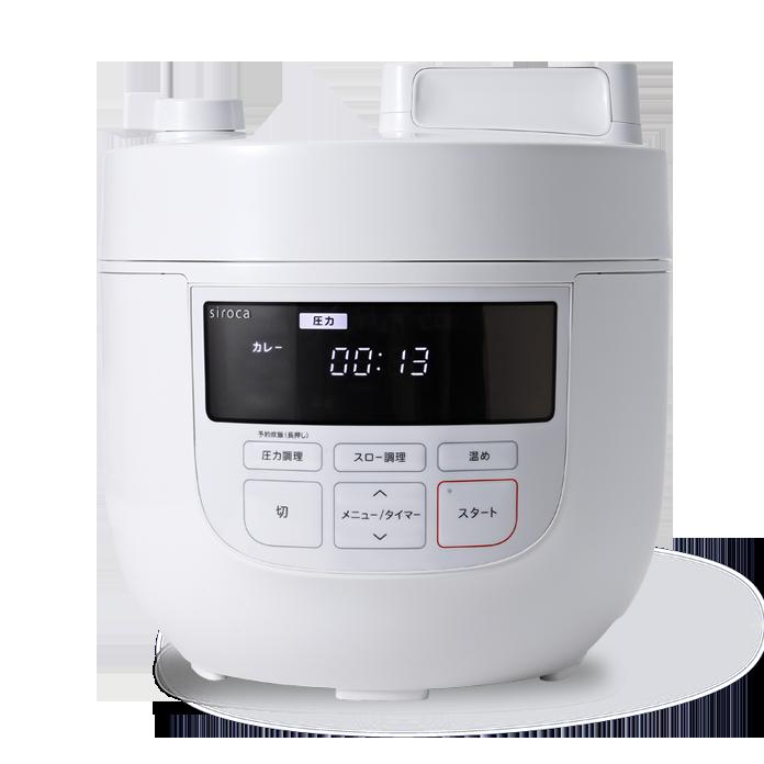 電気圧力鍋(2~6人タイプ)