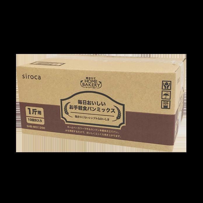 毎日おいしいお手軽食パンミックス(260g×10入) SHB-MIX1260
