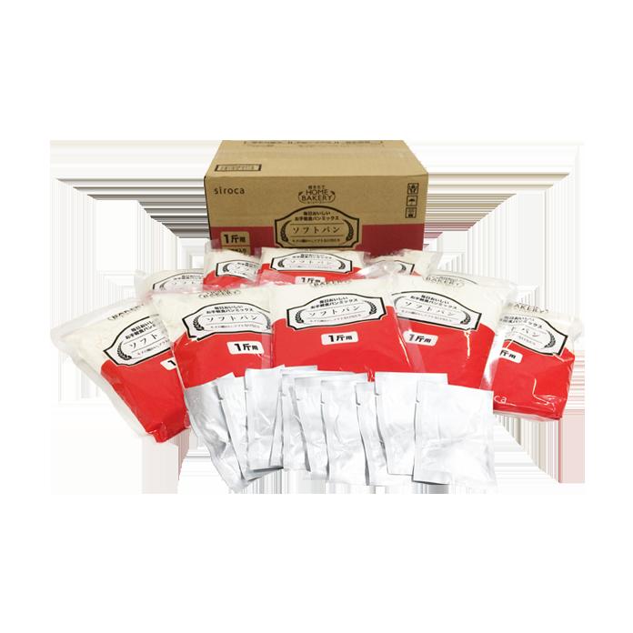 毎日おいしいお手軽食パンミックス ソフトパン(260g×10入) SHB-MIX1270