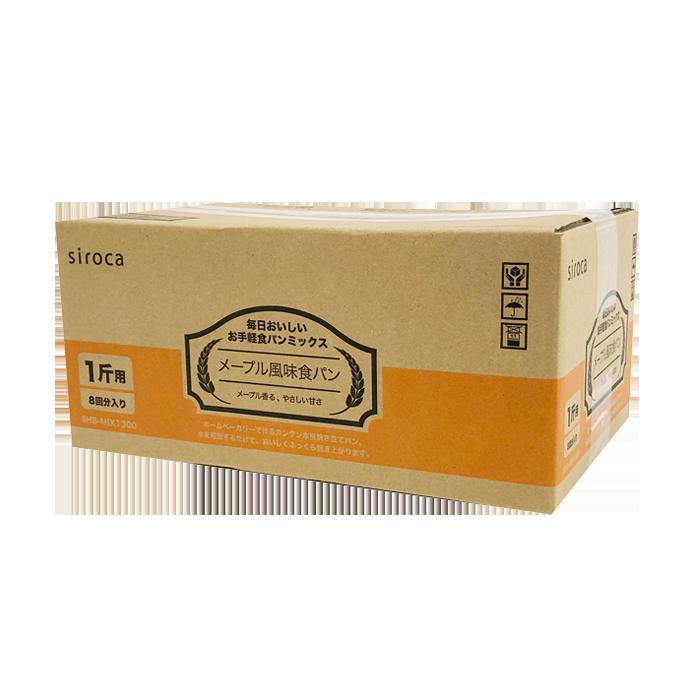 毎日おいしいお手軽食パンミックス メープル風味食パン(260g×8入) SHB-MIX1300