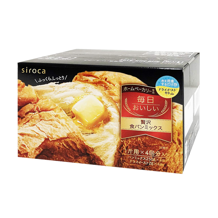 毎日おいしい贅沢食パンミックス(250g×4入) SHB-MIX3100