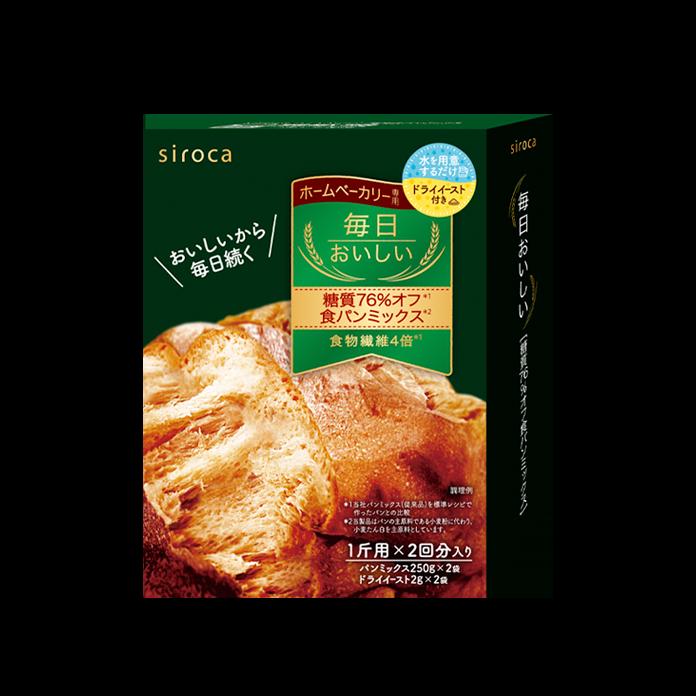 毎日おいしい 糖質76%オフ食パンミックス(250g×2入) SHB-MIX3000