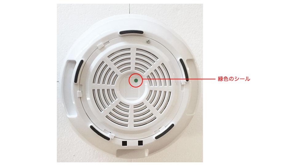 電気圧力鍋「SP-D131」無償点検・修理のお知らせ