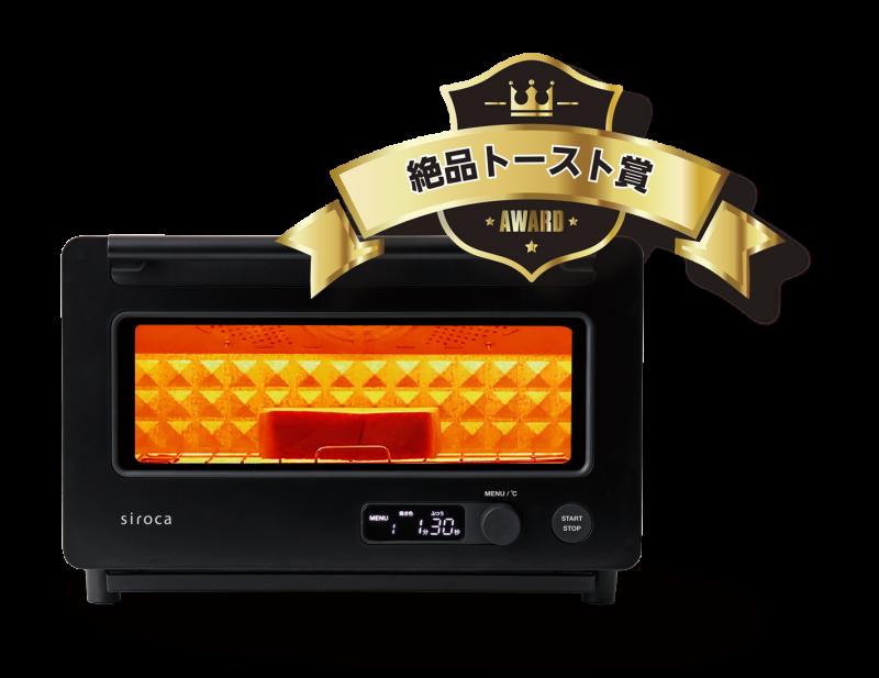 シロカの「すばやきトースターST-2D351」が、「GoodsPress」(徳間書店)7月号「2021年上半期キッチン家電大賞・共働き目線部門」にて「絶品トースト賞」を受賞しました。
