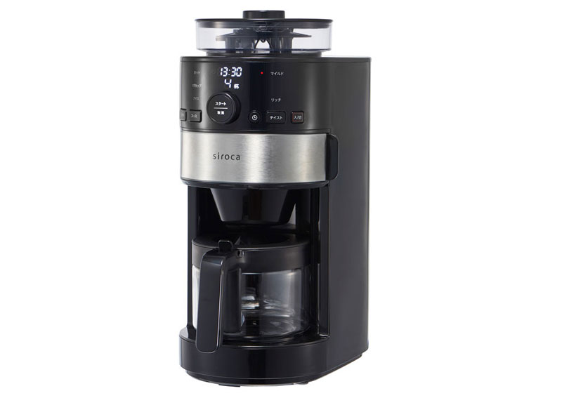 Cone Mill Fully Automatic Coffee Maker SC-C111