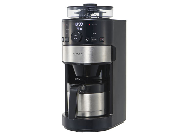 Cone Mill Fully Automatic Coffee Maker SC-C122